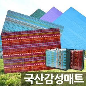 대형 캠핑매트 15단 최신형 초대형 돗자리 캠핑매트