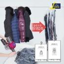 디자인 패턴 옷걸이압축커버(소형) 67cmX90cm 1매 +2매