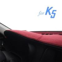 K5 논슬립 대쉬보드커버 데쉬보드커버 더뉴 올뉴