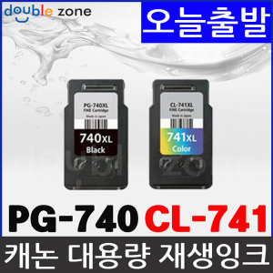 캐논 PG-740 XL CL-741 MG3570 MG3670 MG4170 MG4270