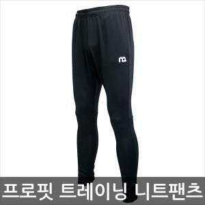 M2컴퍼니 엑서사이즈 프로핏 트레이닝팬츠 18001 검정