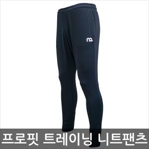 M2컴퍼니 엑서사이즈 프로핏 트레이닝팬츠 18001 남색
