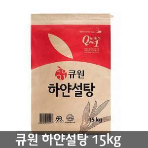삼양사 큐원 하얀설탕 15kg P