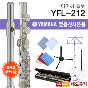 야마하 미니 색소폰 베노바 YVS-100
