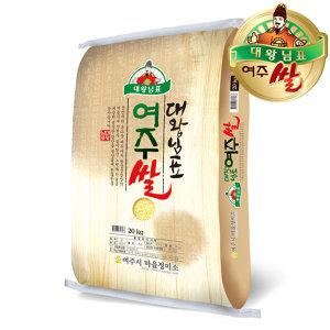 (2019년 햅쌀) 대왕님표 여주쌀 20kg