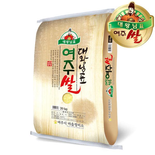 대왕님표 여주쌀 20kg