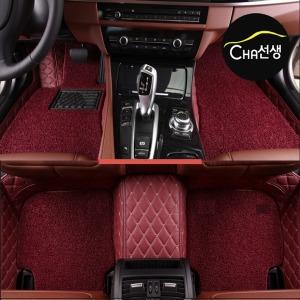 차선생 코일 6D 현대 제네시스 G330 이륜 입체 카매트
