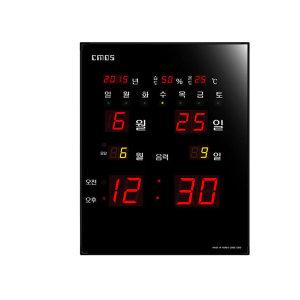 CMOS 2300 디지털 벽시계 전자 시계 무소음 LED 전기