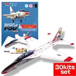 퍼즐마을 페이퍼파일럿 T50 30세트 종이접기 비행기.