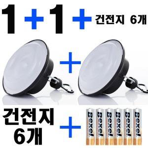 JS-2868 LED 캠핑랜턴 캠핑등 밝기조절 충전지사용가능