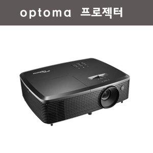 프로젝터인 옵토마특가 3500안시  학원  업소 회의용