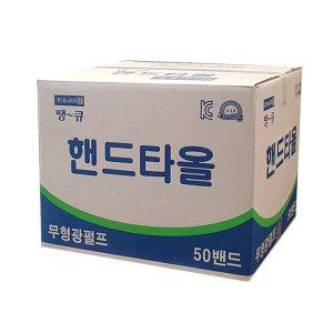 땡큐 무형광 핸드타월 5000매/냅킨/점보롤