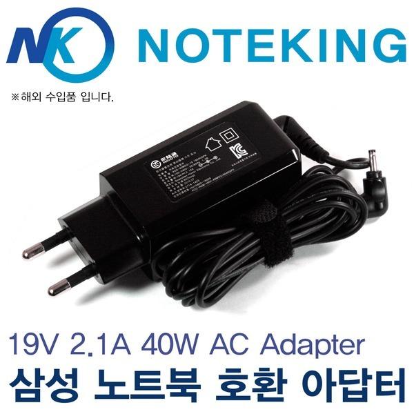 삼성 NT910S3K-K38W 노트북 일체형 어댑터 충전기