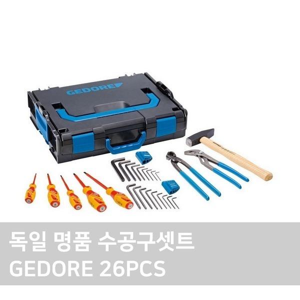 독일 명품수공구 GEDORE 26 다목적 수공구셋트 26PCS