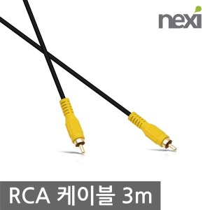 비디오 영상 1RCA 1선 /RCA 케이블 3m AV0329