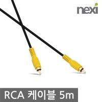 비디오 영상 1RCA 1선 /RCA 케이블 5m AV0330