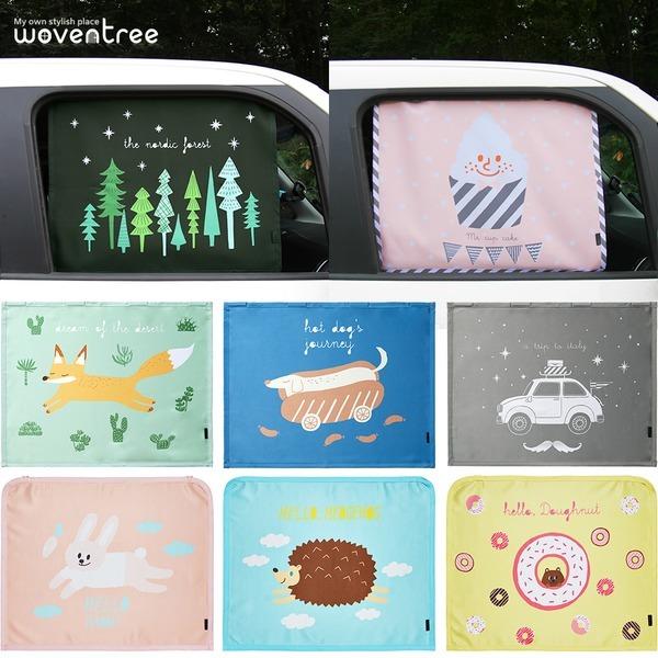 우븐트리 차량용 카커튼 양면 자석 햇빛가리개 18종
