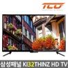 삼성패널 81cm(32) HD/FHD LED TV 티비 TV모니터