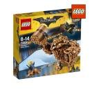 레고 배트맨무비 70904 클레이페이스의 흙탕 공격