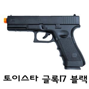 토이스타 글록17 블랙 슬라이드스톱버젼 20세용