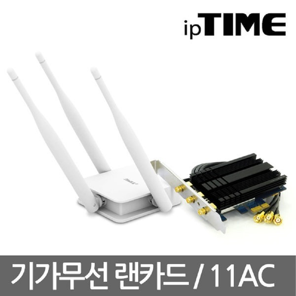 _ipTIME A3000PX PCI-E 기가와이파이 무선랜카드 11ac
