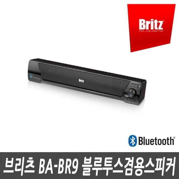 BA-BR9 블루투스겸용/PC/사운드바/게이밍/스피커