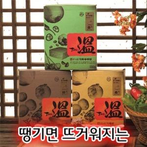 더온발열도시락/원터치 발열전투식량/발열식품/즉석밥