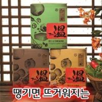 더온발열도시락 발열전투식량 발열식품 간편식 즉석밥