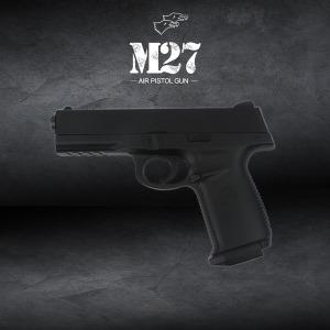 M27 비비탄총 권총 에어건 BB탄총 장난감총 서바이벌