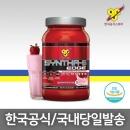 신타6엣지 딸기1.02kg/단백질헬스보충제/근육 28회분