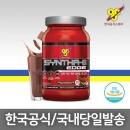 신타6엣지 초코 1.06kg/단백질헬스보충제/근육 28회분