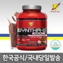 신타6엣지 초코 1.82kg/단백질헬스보충제/근육 48회분
