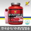 신타6엣지 딸기1.75kg/단백질헬스보충제/근육 48회분