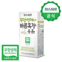 파스퇴르 무항생제인증 바른목장 멸균우유 190mlx48팩