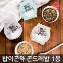통곡물 곤약 즉석밥 밥이곤약 곤드레밥 160g