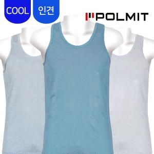 시원한 인견 남성 유색/컬러 여름 민소매 런닝 세트
