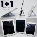아이패드 거치대 태블릿 거치대 휴대폰 거치대 인강용