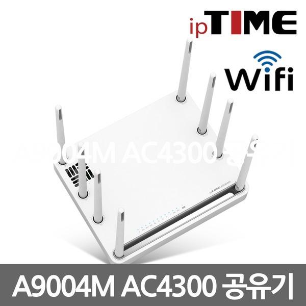 ipTIME A9004M AC4300 기가와이파이 공유기 완충포장