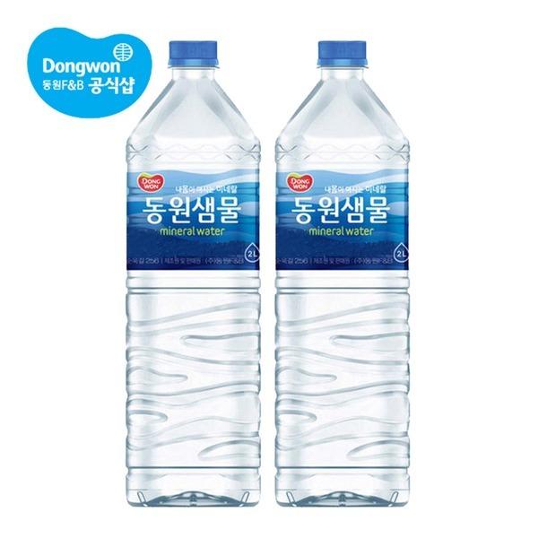 동원 샘물 2Lx 6병 x3팩 (총18병) /생수