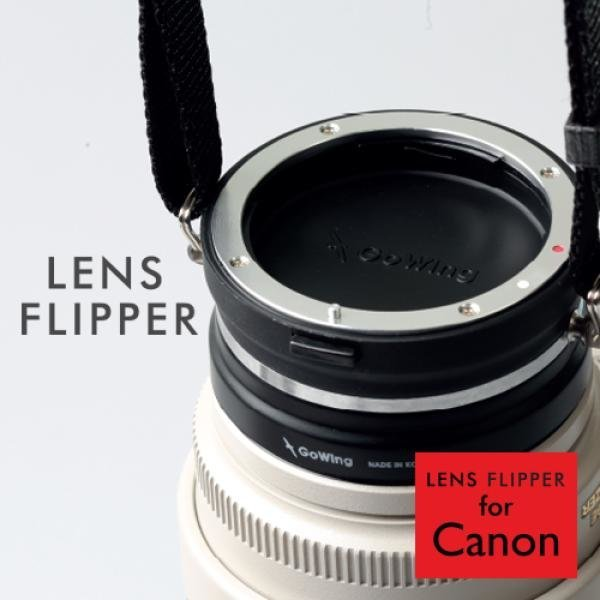 GoWing(고윙) 렌즈 플리퍼 캐논 + 플리퍼 캡