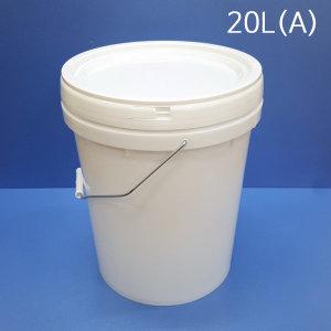 20L(A) 백색 철손잡이 10개 원형말통 세차바케스 말통