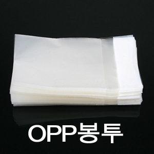 OPP봉투/투명 비닐봉지/접착/비닐/비닐봉투/포장지