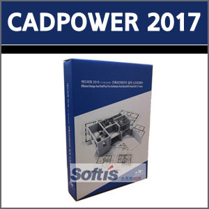 CadPower 2017 Full (GstarCAD 전용) /캐드파워 2017.