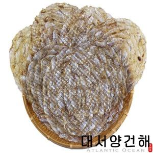 프리미엄 참쥐포 특대(3L) 800g (약 16장 내외)