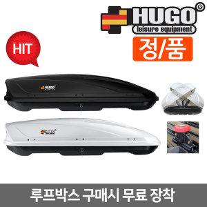 HUGO 정품 휴고 루프박스 XTR 4.6 루프백