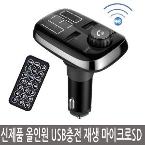 차량용 블루투스 무선카팩 WNA-800BF 리시버 핸즈프리