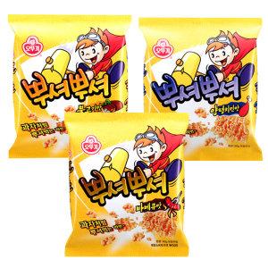 오뚜기 뿌셔뿌셔 라면x24개/바베큐맛/양념치킨/불고기