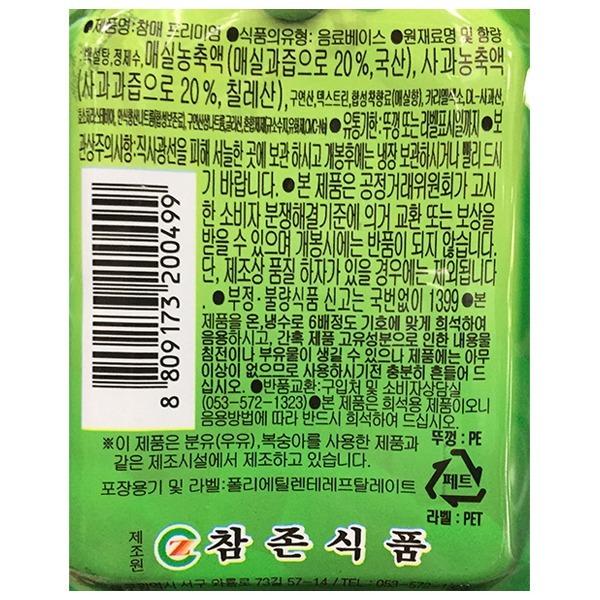매실농축액(참존 1.5k)X6/매실음료/업소/업소용/식당/