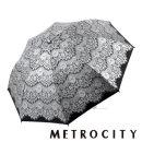 (광주신세계) 메트로시티양산  백화점배송 블랙 레이스 양산 선물포장가능 mcp-507