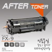 캐논MF 4353에 사용하는 재생토너 FX-9